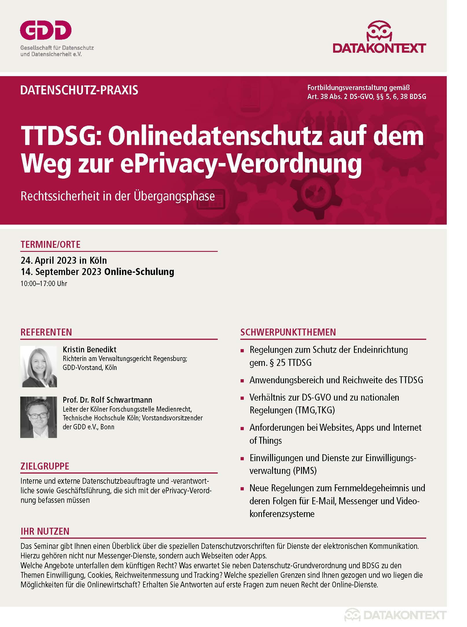 Onlinedatenschutz auf dem Weg zur ePrivacy-Verordnung