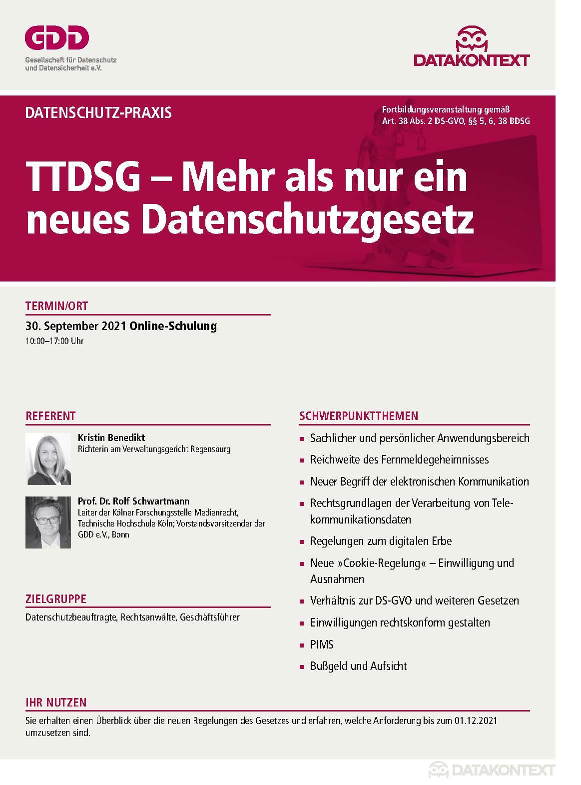 TTDSG – Mehr als nur ein neues Datenschutzgesetz